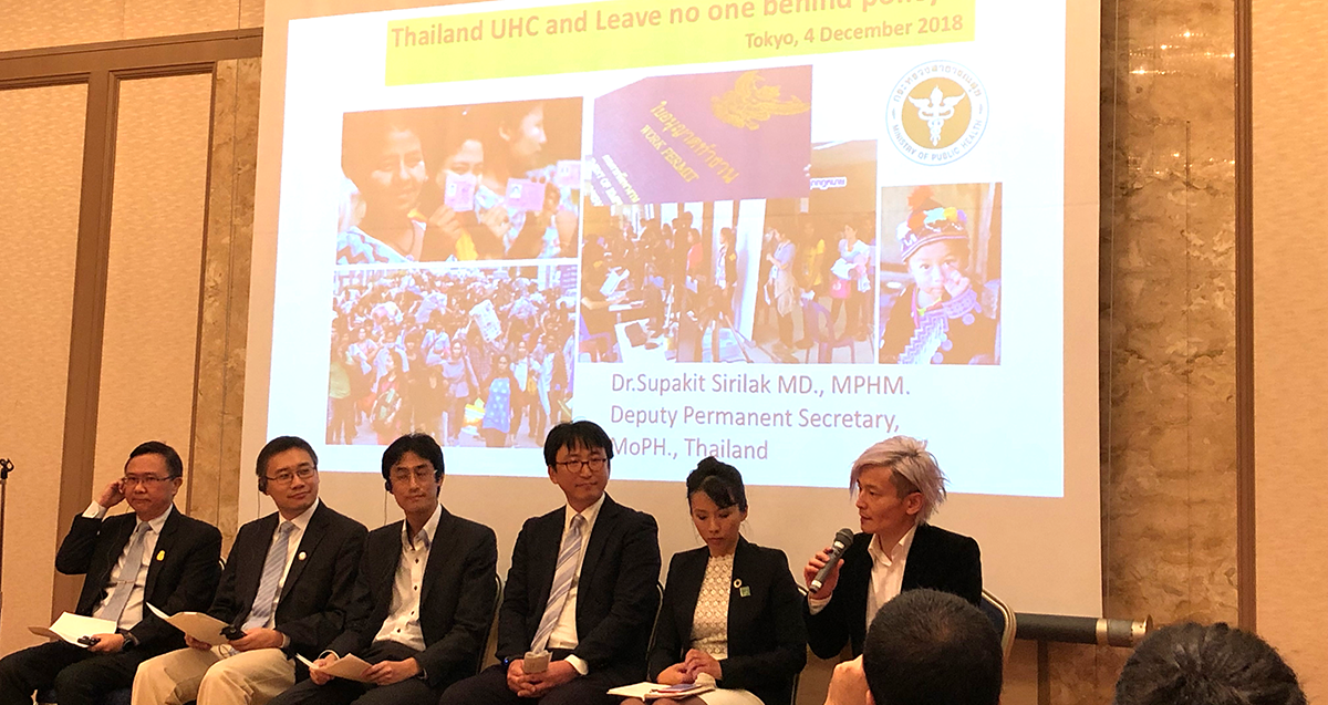 UHC DAY 2018イベント『「誰もとりのこされない医療」を目指して』が開催